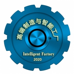 2020 North China International High-End Manufacturing and Intelligent Factory Ex