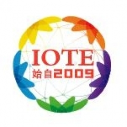 2020 The 14th International Internet of Things Exhibition - ShenZhen