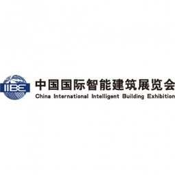China International Intelligent Building Exhibition