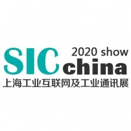 ShangHai International Industrial Internet and Industrial Communication Exhibiti