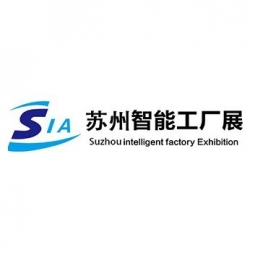 Suzhou Intelligent Factory Exhibition (SIA-2020)