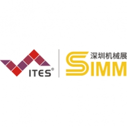 The 21st Shenzhen International Machinery Manufacturing Industry Exhibition