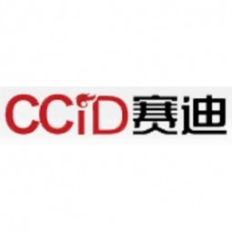 China Electronic Information Industry Development (CCID)